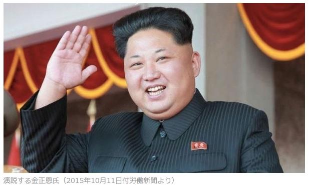金正恩の「ファビョン核攻撃」という可能性