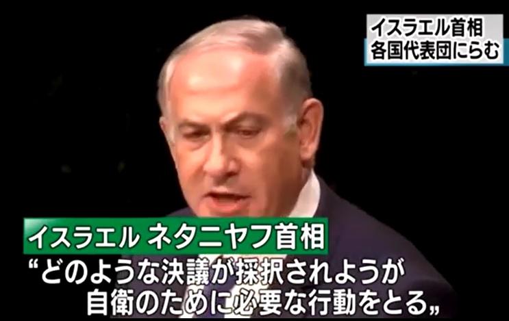 なぜ東京五輪開催時には北朝鮮という国は存在しないのか