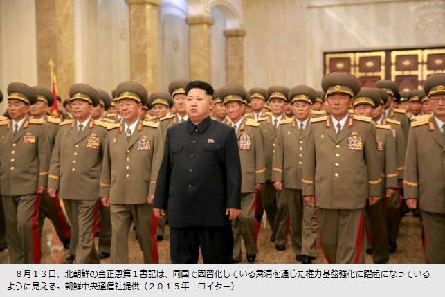 日朝開戦後の在日朝鮮人と北朝鮮シンパの運命