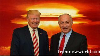 米で大型テロ(しかも核テロの可能性も)が迫っている! そして中東での宗教戦争を始めるトランプ!