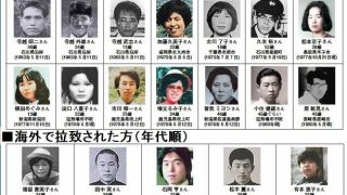 北朝鮮による日本人拉致問題を解決する「山田案」・後半