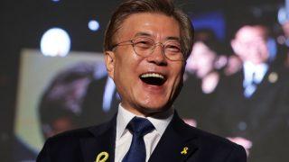 文在寅(ムン・ジェイン)政権誕生で韓国は亡国まっしぐらか