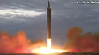 北朝鮮は日本を徹底利用して大量破壊兵器を開発した