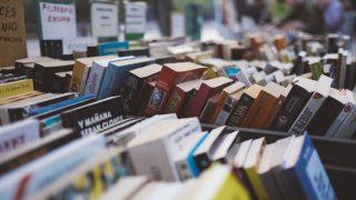 出版の経済学と未来、そして淘汰される人々の話