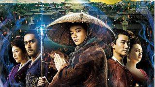 映画「空海」と公演「神韻」――この春は中国文化に触れてみては
