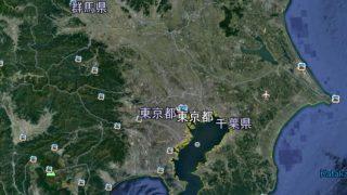 過去の地震関連記事を集めてみた