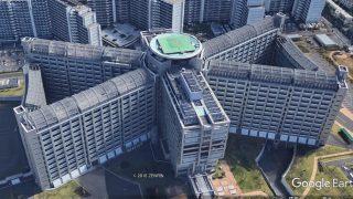 今はなき東京拘置所の周囲をめぐる【タイムスリップヴュー・前半】