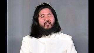 麻原彰晃はなぜ死刑判決を受けたのか?