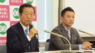 小沢一郎は日本の政治を駄目にしたA級戦犯の一人