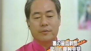高沢皓司「『オウムと北朝鮮』の闇を解いた 8」――麻原彰晃の右腕・早川紀代秀と北朝鮮の「闇の関係」