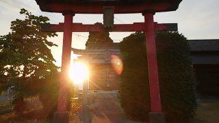 神社の鳥居が赤いのはユダヤ起源!? 11/11イベント告知!