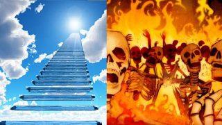 天国言葉と地獄言葉