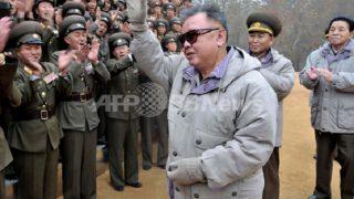 北朝鮮の秘密施設「招待所」(チョデソ)とは何か?