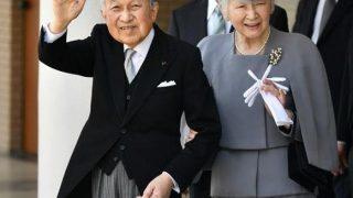 日本社会の安定は天皇陛下による「九経」の実践にあり