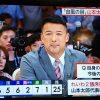 参院選の一番の勝者は山本太郎のれいわ新選組