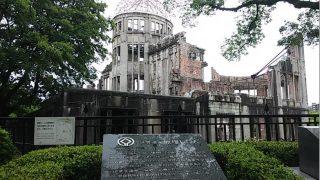 広島――平和の尊さを実感し、それを守り抜く誓いを新たにする人類の聖地