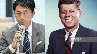 小泉進次郎はジョン・F・ケネディへの道を歩むか?