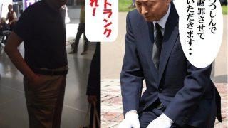 鳩山由紀夫が自爆(笑)