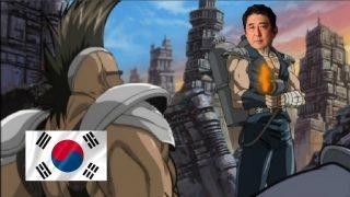 日韓「国交不正常化」の道を自ら選んだ韓国【自業自得】