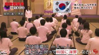 韓国真理教が日本で生まれた背景
