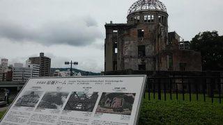 原爆投下を正当化する古谷有希子