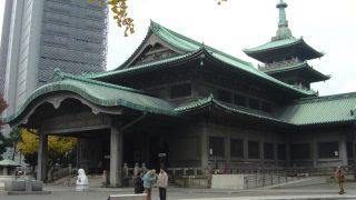 NHK地震特集が伝えなかったこと、そしてそれが起きるのは「いつ」か?