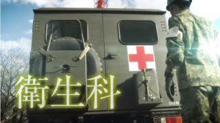 自衛隊を使った「臨時野外病院」で万一の医療崩壊を防げないか